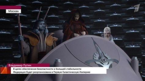 Putin Star Wars