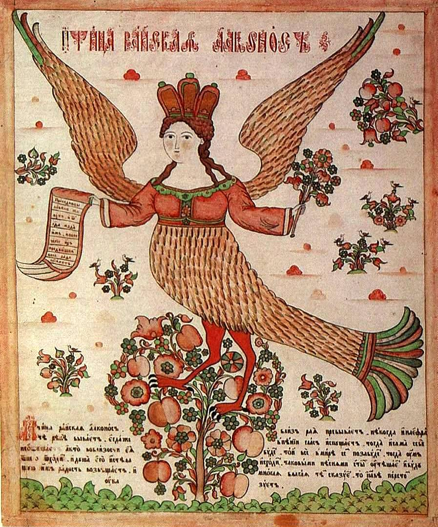 Alkonost (lubok), the end of the 18th c - beginning of the 19th c.