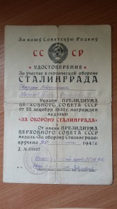 "Document ""For the Defense of Stalingrad"" medal"