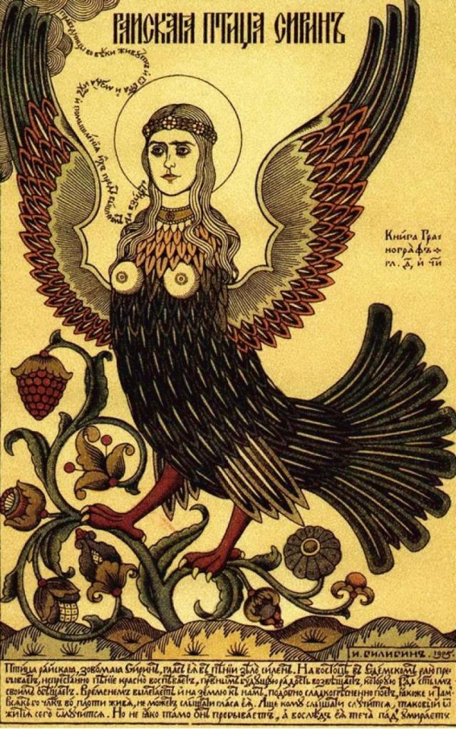 Ivan Bilibin — Sirin, Bird of Paradise (postcard), 1905.
