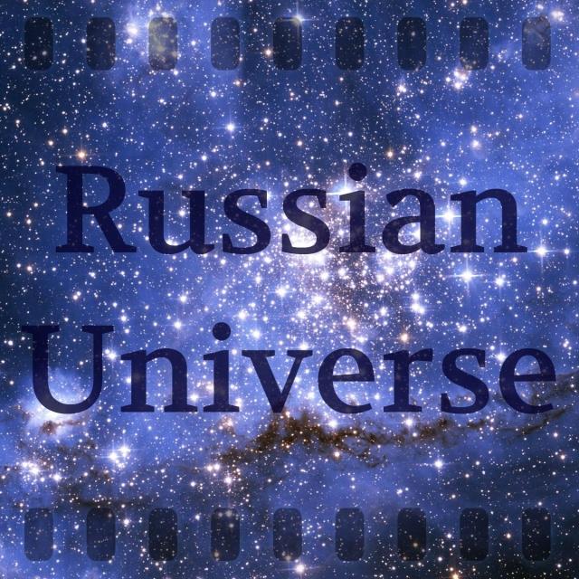 RU 2016 logo