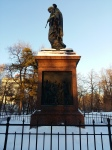 Monument to Nikolay Karamzin