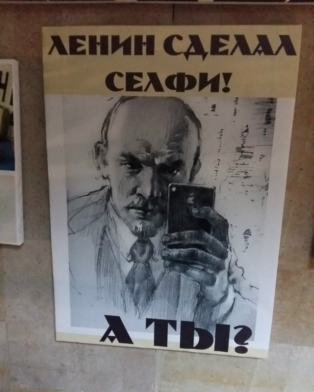 "Lenin's Apple of Discord. The caption says: ""Lenin took a selfie! And what about you?""."