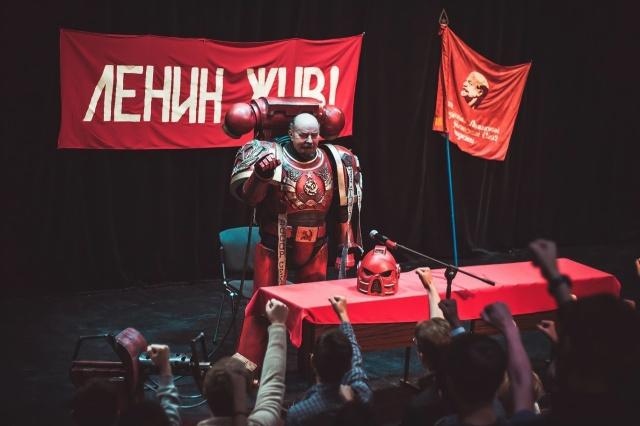 """""""Lenin est mort! Vive Lenin!"""""""