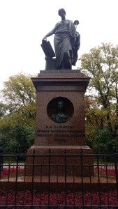 Monument to a Russian historian Nikolay Karamzin.