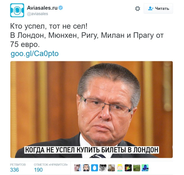 Ulyukayev