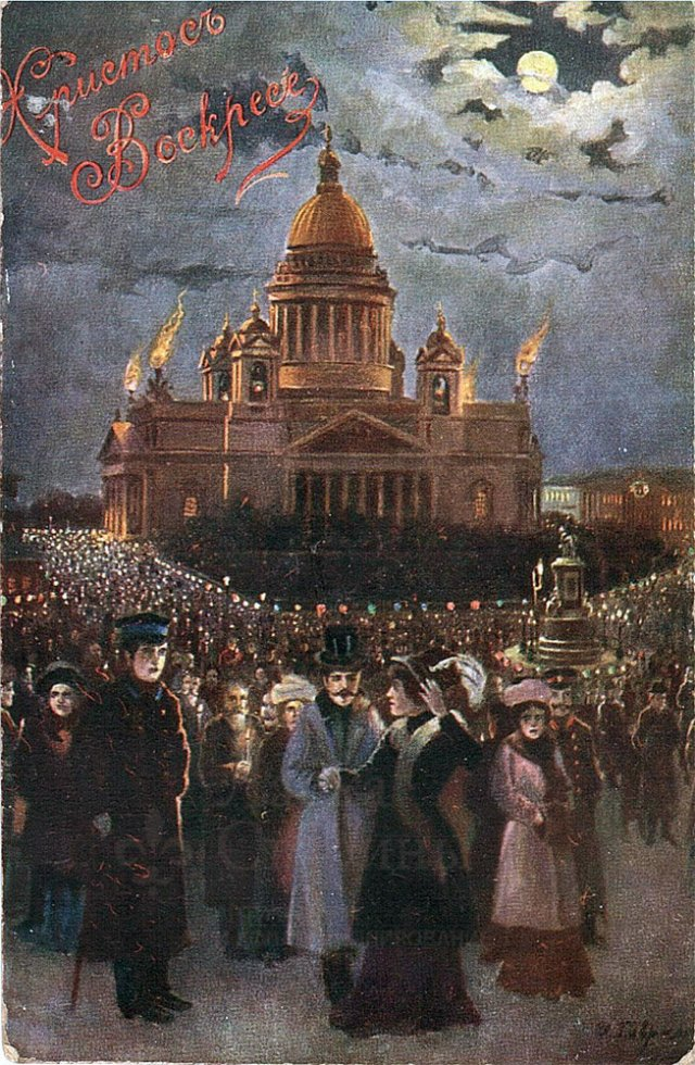 Russian Easter postcard 5
