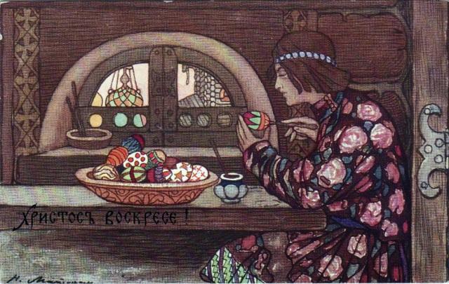 Russian Easter postcard 7