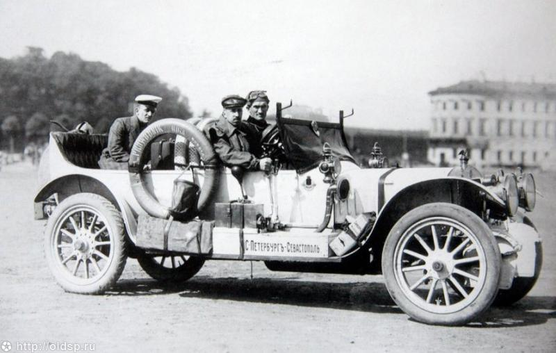 Russo-Balt car that participated in the St. Petersburg – Sevastopol motor rally (1911).