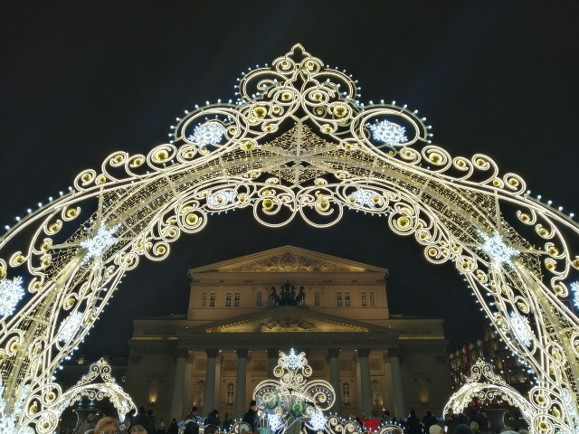 Near the Bolshoi Theatre