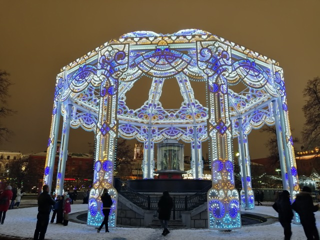 At the Theatre Square in Moscow